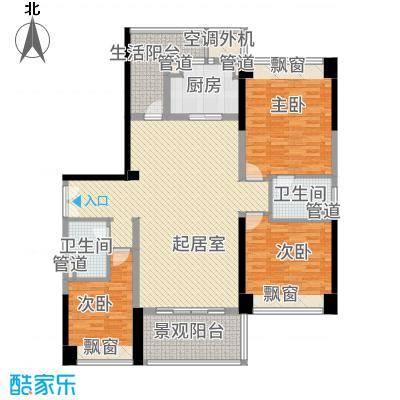 中信红树湾143.00㎡8-1-01户型3室2厅