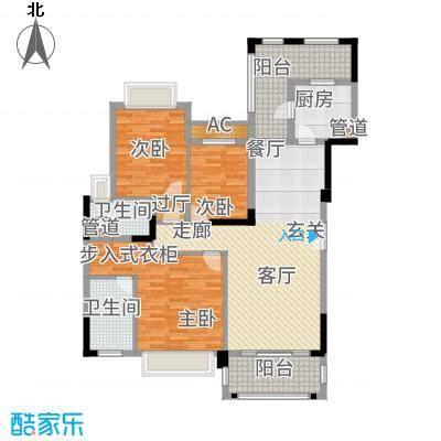 华发蔚蓝堡125.00㎡A户型3室2厅