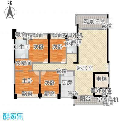 中信红树湾154.00㎡户型4室2厅