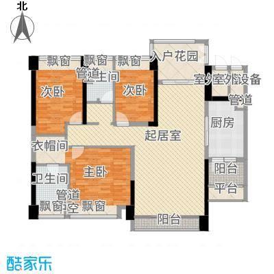 中信红树湾119.00㎡户型3室2厅