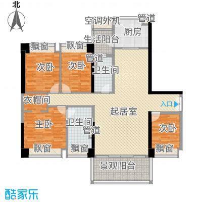 中信红树湾157.00㎡9-1-02户型4室2厅