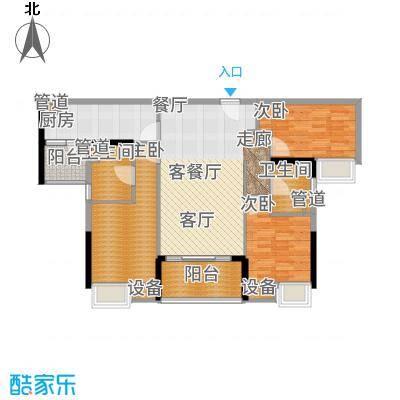 爱ME公园97.80㎡9/10座2-22层D-02户型3室2厅
