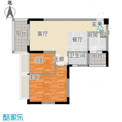 幸福湾79.00㎡户型2室2厅