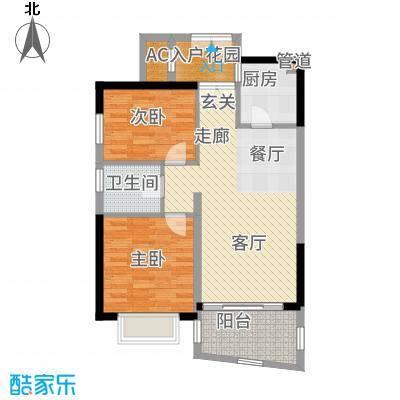 华融琴海湾87.00㎡A1高层户型2室2厅