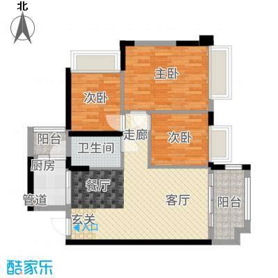 幸福湾90.00㎡户型3室2厅