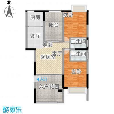 洱海传奇113.00㎡A3享墅空间户型2室2厅