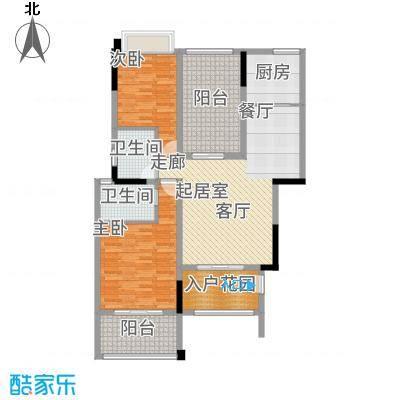洱海传奇113.00㎡A4享墅空间户型2室2厅