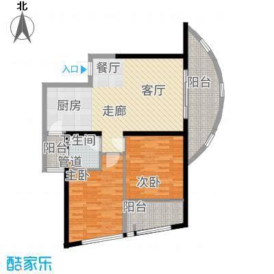 金K海景户型2室2厅