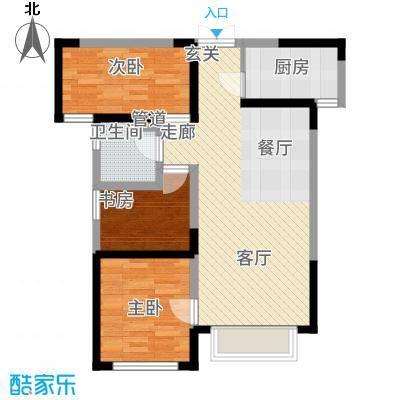 嘉逸岭湾89.92㎡云台-3-B户型3室2厅