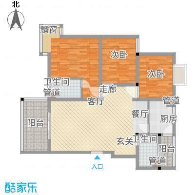 丽江山海居119.78㎡户型3室2厅