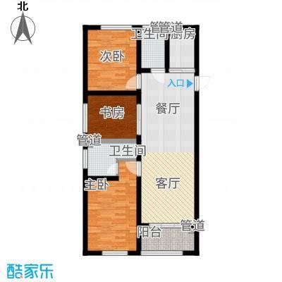 三亚森林半岛79.00㎡三亚·森林半岛C户型3室2厅
