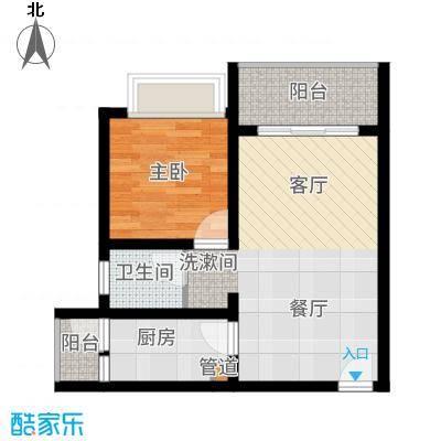 海韵阳光城55.55㎡B-1  户型1室2厅