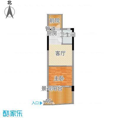 中和龙沐湾·海润源55.15㎡A2户型1室1厅