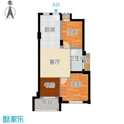 庄园御景65.55㎡B1户型2室1厅