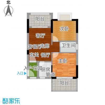 珍珠湾·风情小镇59.15㎡珍珠湾风情小镇C户型1室2厅