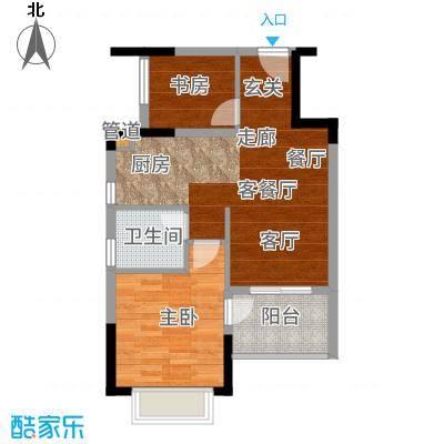 三亚山水国际61.67㎡三期麓园A3  户型2室2厅