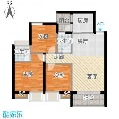 海韵阳光城80.36㎡A-4  户型3室2厅