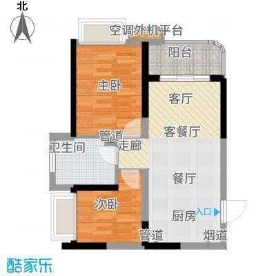三亚一山湖61.29㎡A户型2室2厅