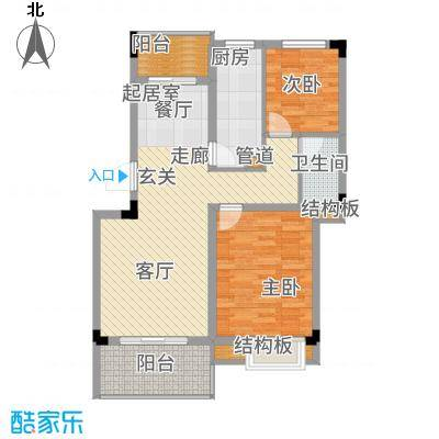 鲁能三亚湾84.36㎡golf公寓N1户型2室2厅