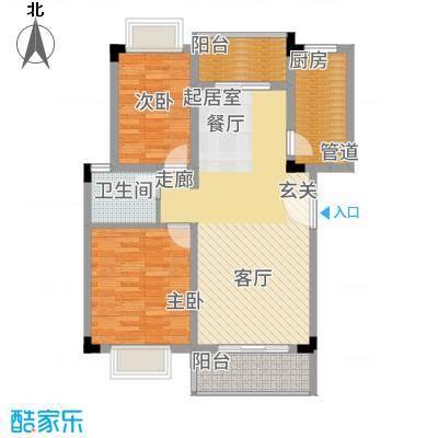 鲁能三亚湾85.47㎡golf公寓M户型2室2厅