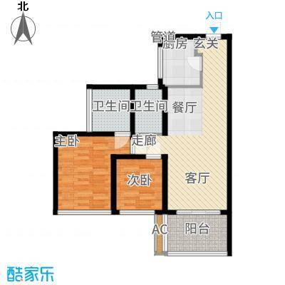 南枫禅墅76.34㎡C4/D4户型2室2厅