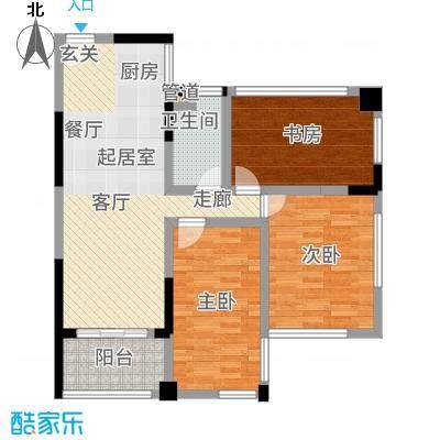 三亚领海79.00㎡二期5-A户型3室2厅
