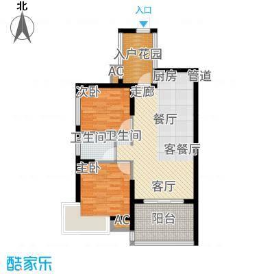 金祥万卷山69.05㎡G-1户型2室2厅