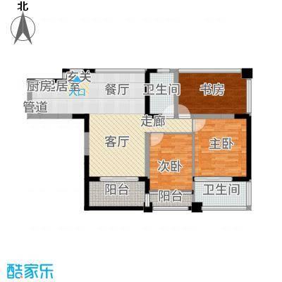 三亚领海95.00㎡二期6-C大都会户型3室2厅