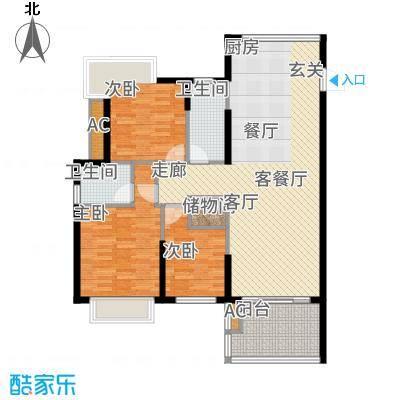 金祥万卷山103.90㎡D-1户型3室2厅