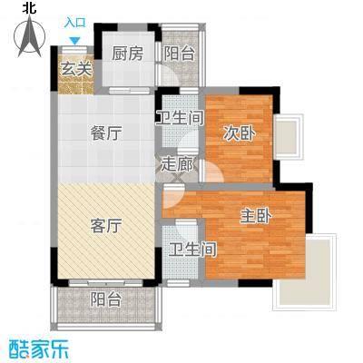 凤凰山居87.30㎡7号楼户型2室2厅