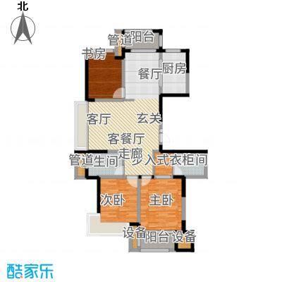建东悦海湾140.40㎡户型3室2厅
