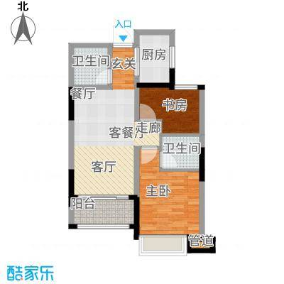 建东悦海湾77.01㎡户型2室2厅