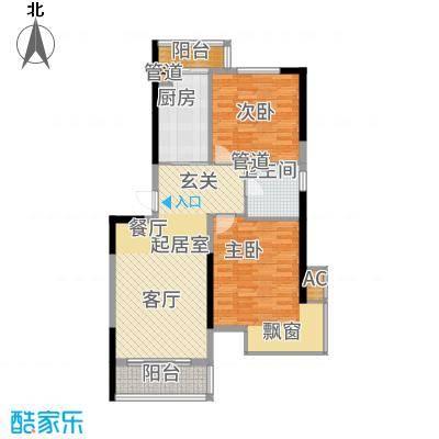 中铁人杰水岸89.00㎡二期高层A户型2室2厅