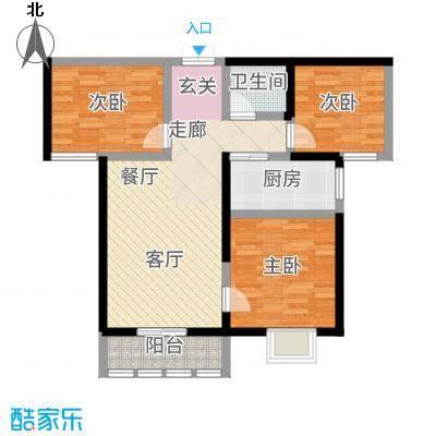 汉庭香榭98.18㎡2-B户型3室2厅