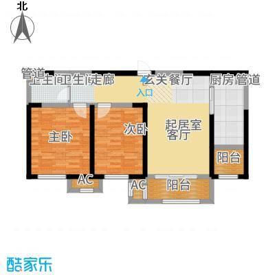 意境兰庭85.00㎡高层标准层A4户型2室2厅
