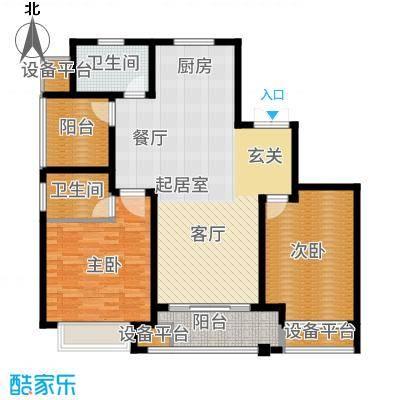 运河公馆117.00㎡高层C1标准层户型3室2厅