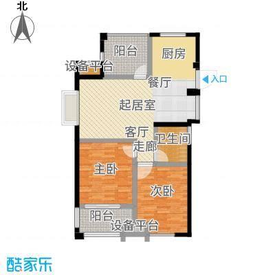 运河公馆90.00㎡高层标准层A1户型2室2厅