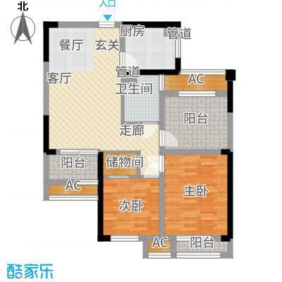 龙湖湘风星城83.38㎡E1户型2室2厅