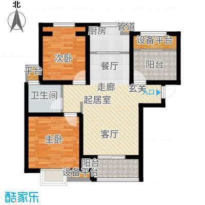 海亮九玺87.00㎡B3-C户型3室2厅