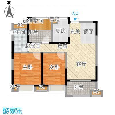 保利梧桐语87.00㎡4、5号楼C枫丹雅阁户型3室2厅
