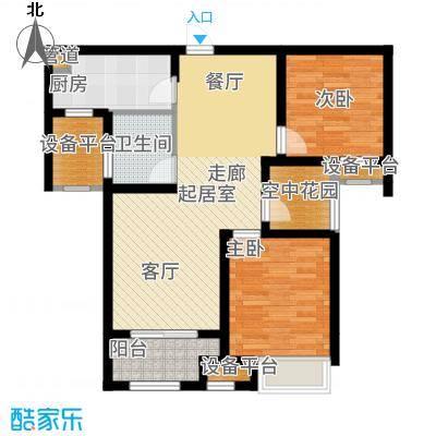 海亮九玺86.00㎡B3-E户型3室2厅