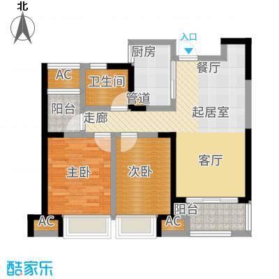 华地润园89.00㎡G2户型2室2厅