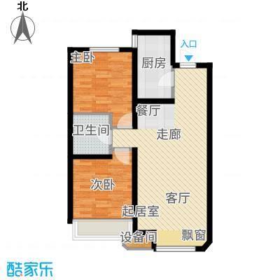 金地艺境88.00㎡三期高层户型2室2厅