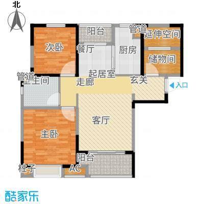 保利梧桐语95.00㎡3、4、5号楼B香榭丽舍户型3室2厅