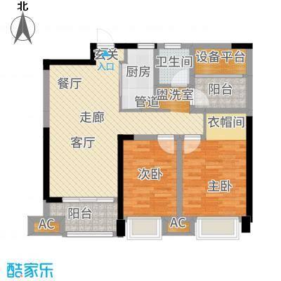 华润熙云府89.00㎡A2户型2室2厅