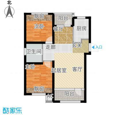 康馨壹品77.00㎡1号楼C户型2室2厅