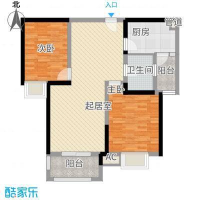 晶鑫华庭94.00㎡B户型2室2厅
