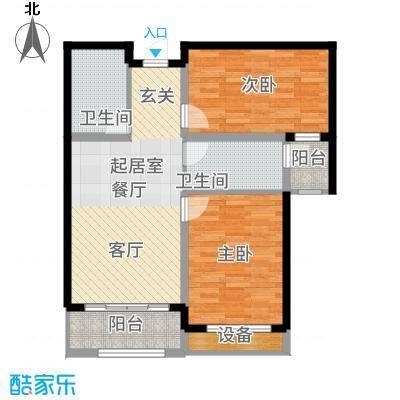 广厦财富中心90.00㎡1#3#8#B3户型2室2厅