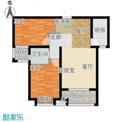 鹿城一号91.39㎡3号楼B户型2室2厅