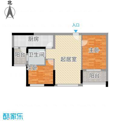 无锡碧桂园90.00㎡b户型2室2厅